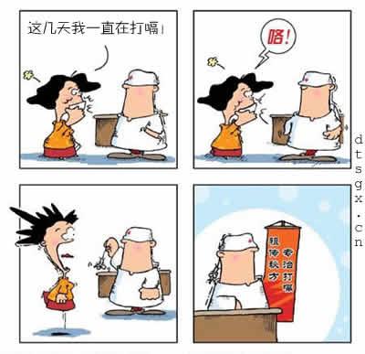卡通翻书图片